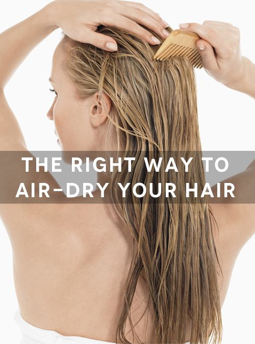 Drying human hair extensions in a proper way new star hair blog air dry hair extensions pmusecretfo Image collections